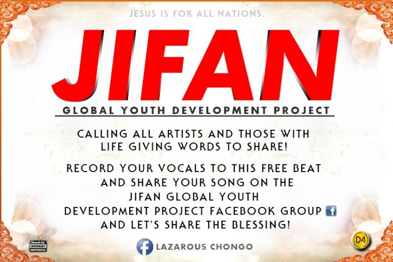 JIFAN -